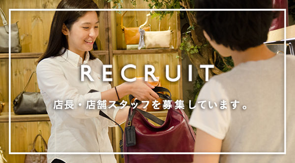 16_0929_recruit_shop_mm