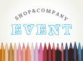 SHOP&COMPANY EVENT