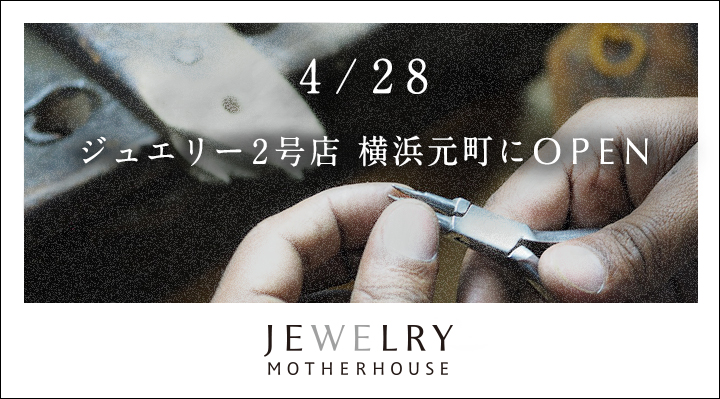 fb_170411_Jewelry_motomachi_re (2)