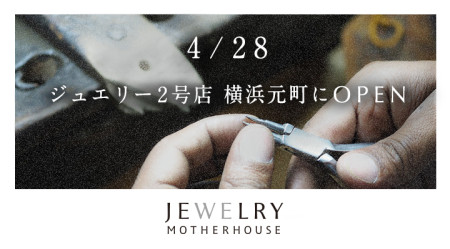 fb_170411_Jewelry_motomachi (2)