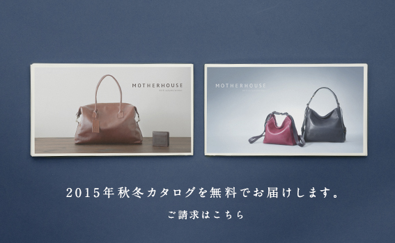 img_campaign_1
