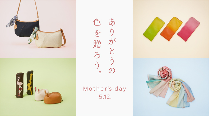 mother's day_720_399
